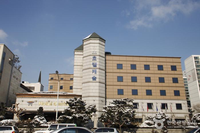 城堡酒店(호텔 캐슬)
