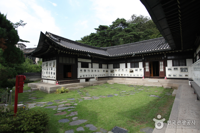 Ihwajang House ()