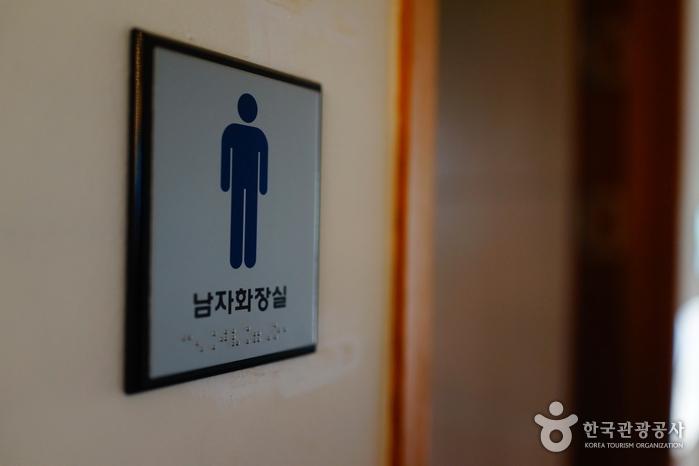 Ilyeong Herbland (일영허브랜드)