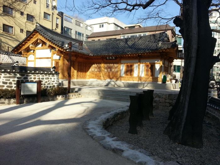광흥당 사진1