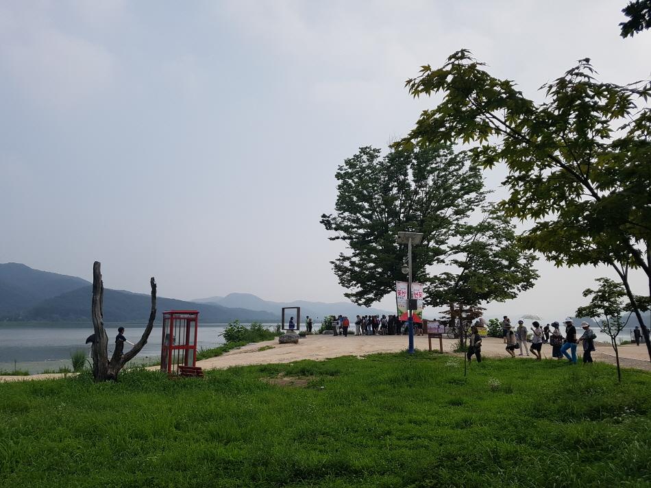 남한강의 두물이 합쳐진 두물머리