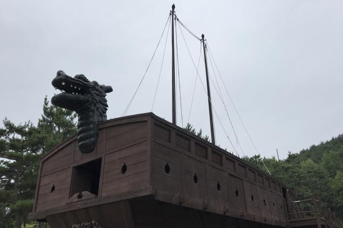 당항포대첩축제 2019