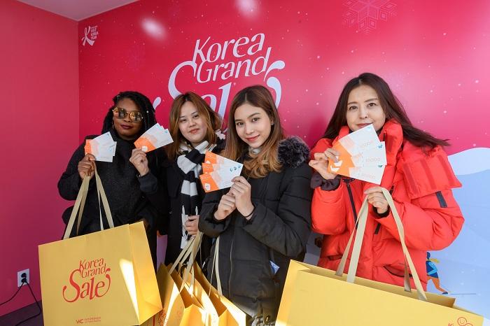 韩国购物季 (Korea Grand Sale)코리아 그랜드 세일 (Korea Grand Sale)
