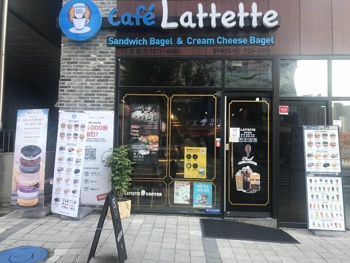 카페라떼떼 원주혁신도시