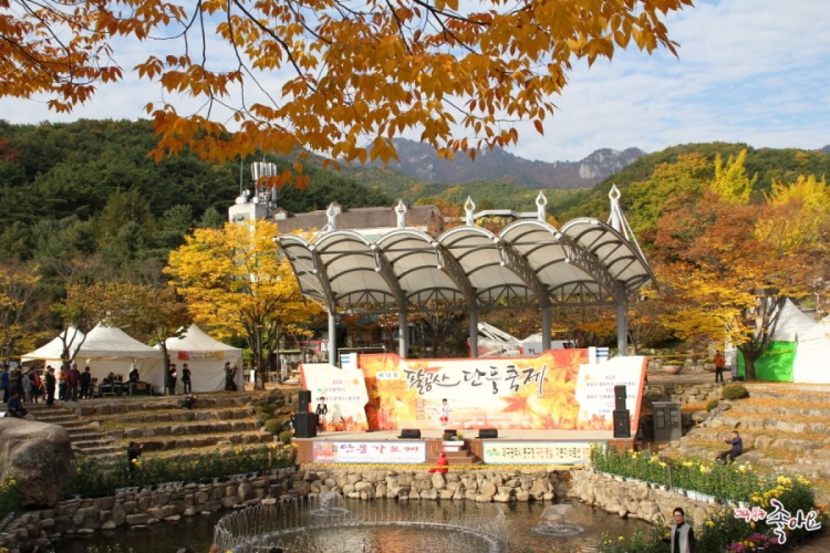 팔공산분수광장