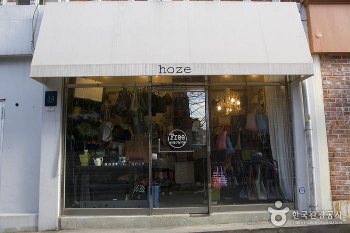 Hoze (호제)