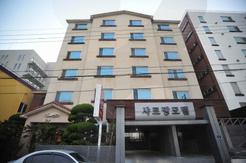 Charman Hotel (샤르망호텔)[한국관광품질인증제/ Korea Quality]