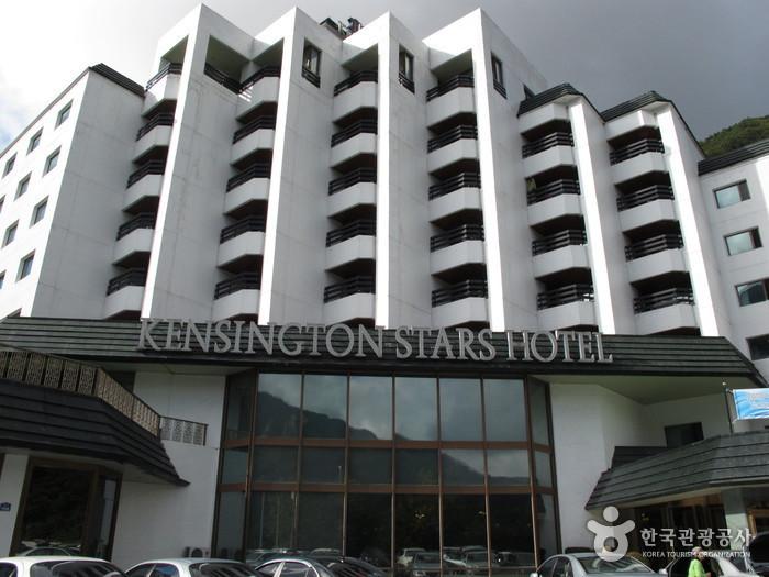 Kensington Stars Hotel (켄싱턴스타호텔)