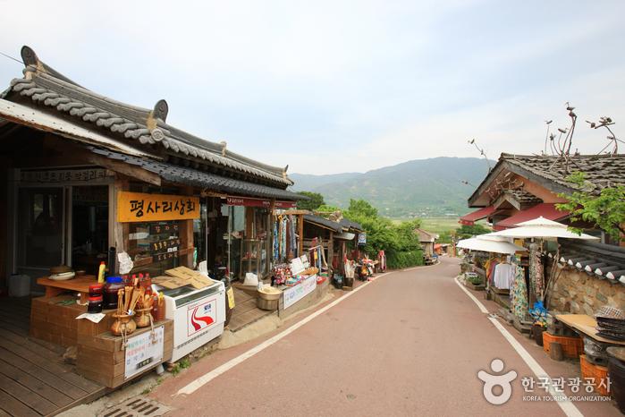 Casa del Aristócrata Choi (최참판댁)39