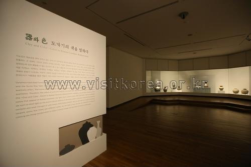 Ewha Womans University Museum (이화여자대학교박물관)