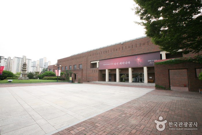 Daegu National Museum (국립대구박물관)