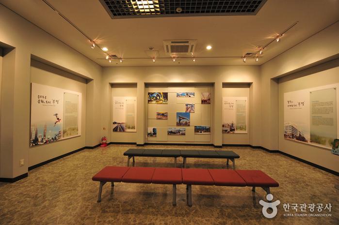 부평역사박물관