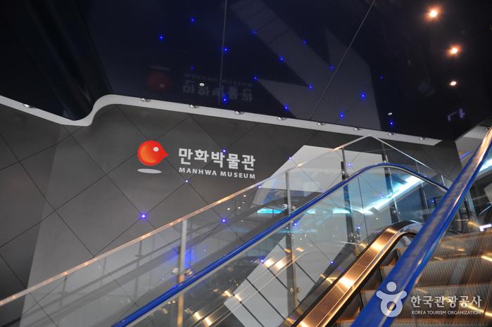 Korea Manhwa Museum (한국만화박물관)