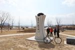 춘천 문학공원