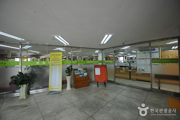 강진군도서관