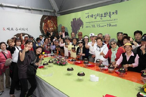 Gwangju World Kimchi Culture Festival (광주세계김치문화축제)