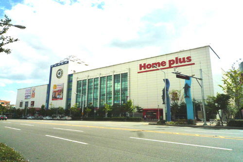 Home Plus - Ulsan Nam-gu Branch (홈플러스 - 울산남구점)
