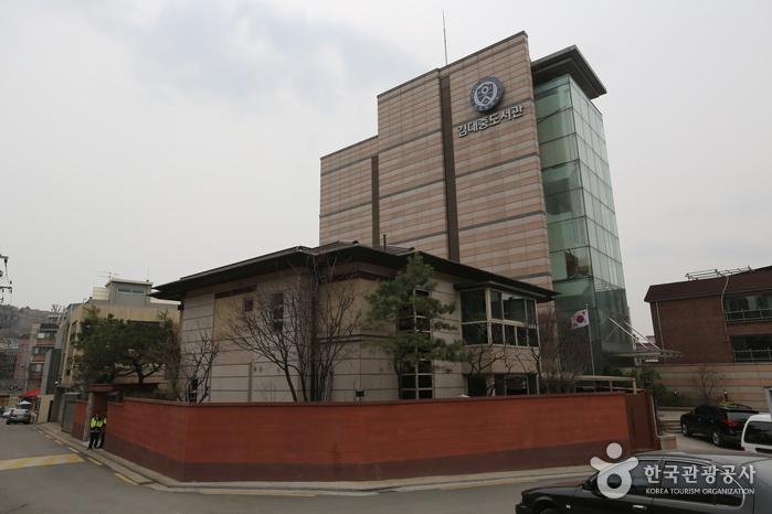 김대중도서관