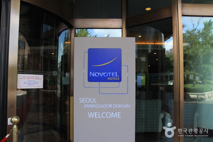노보텔 앰배서더 독산