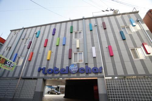 Royal Motel - Goodstay (로얄모텔 [우수숙박시설 굿스테이])