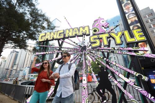 Gangnam (강남)
