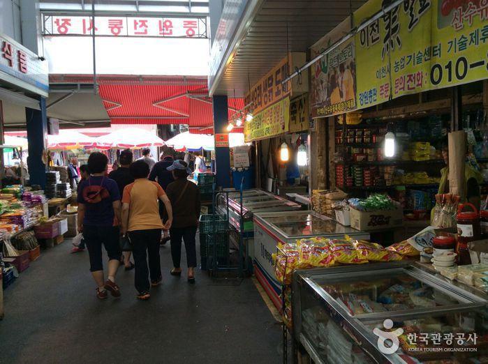 原州中原伝統市場(원주중원전통시장)