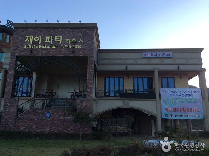 J-Party House (Formerly Haneulgwa Sonamu) (제이파티하우스 (구. 하늘과소나무))