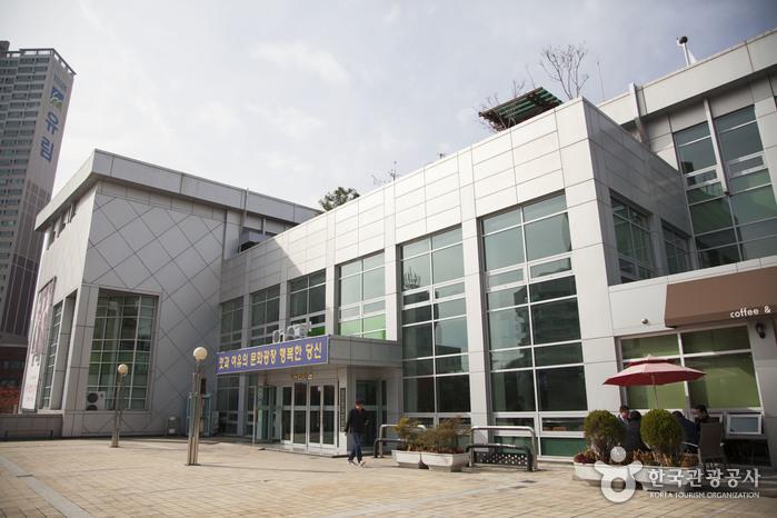 금정문화원