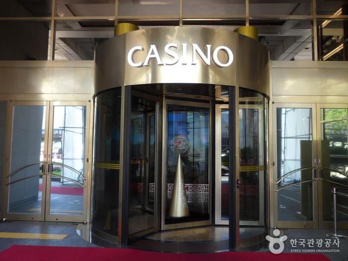 Casino Seven Luck del COEX en Gangnam (세븐럭카지노(강남코엑스점))