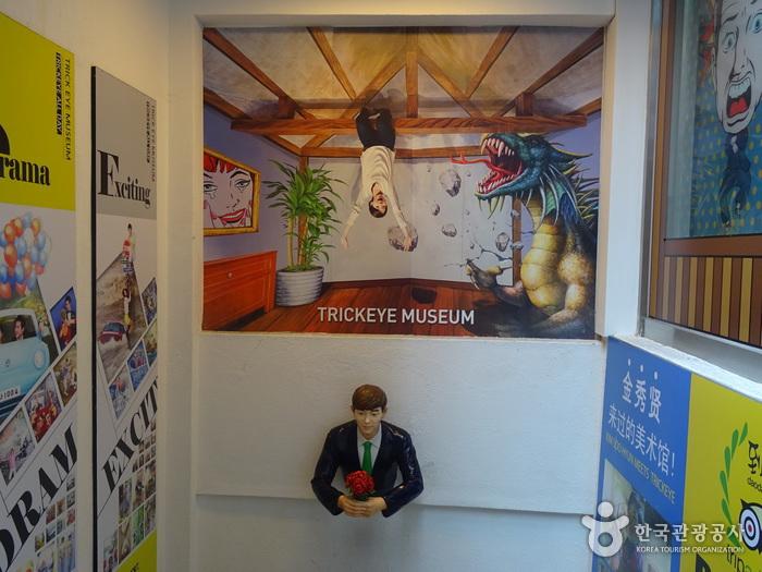 Trick Eye Museum (트릭아이미술관)