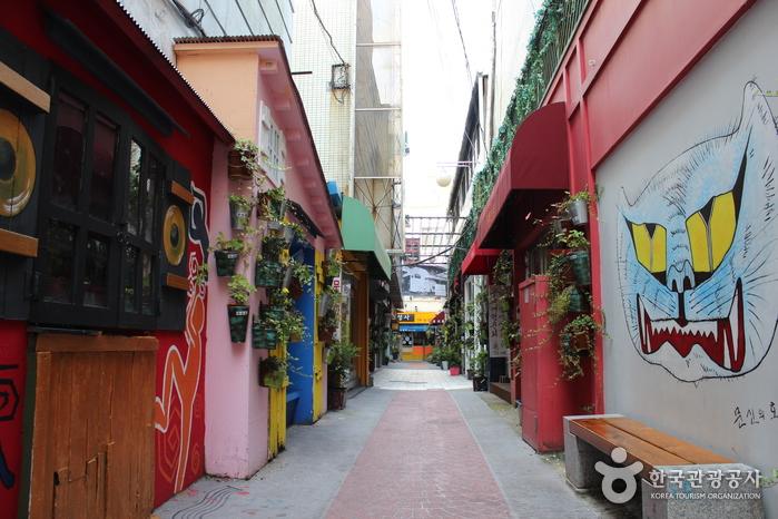 Changdong Art Village (창동예술촌)