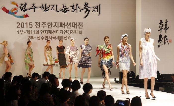 全州韩纸文化节(전주 한지문화축제)