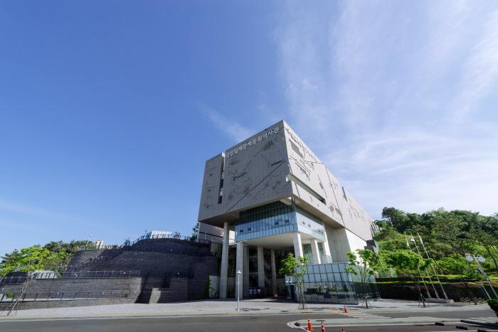 국립일제강제동원역사관