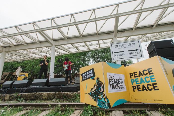 Музыкальный фестиваль DMZ Peace Train (DMZ 피스트레인 뮤직 페스티벌 2019)2