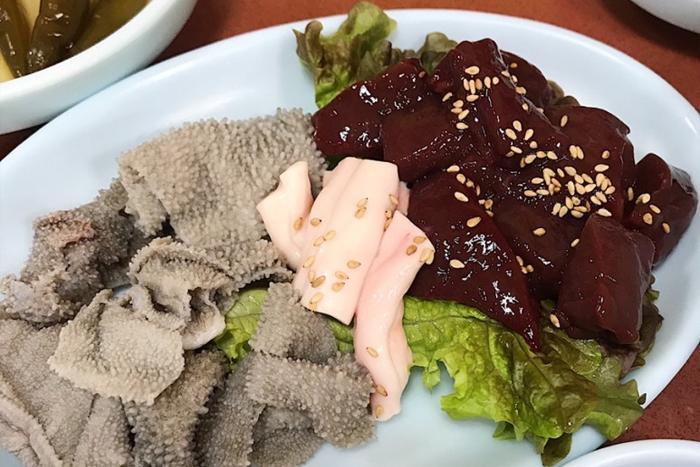 홍능생고기
