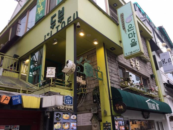 Onmaeul (온마을)