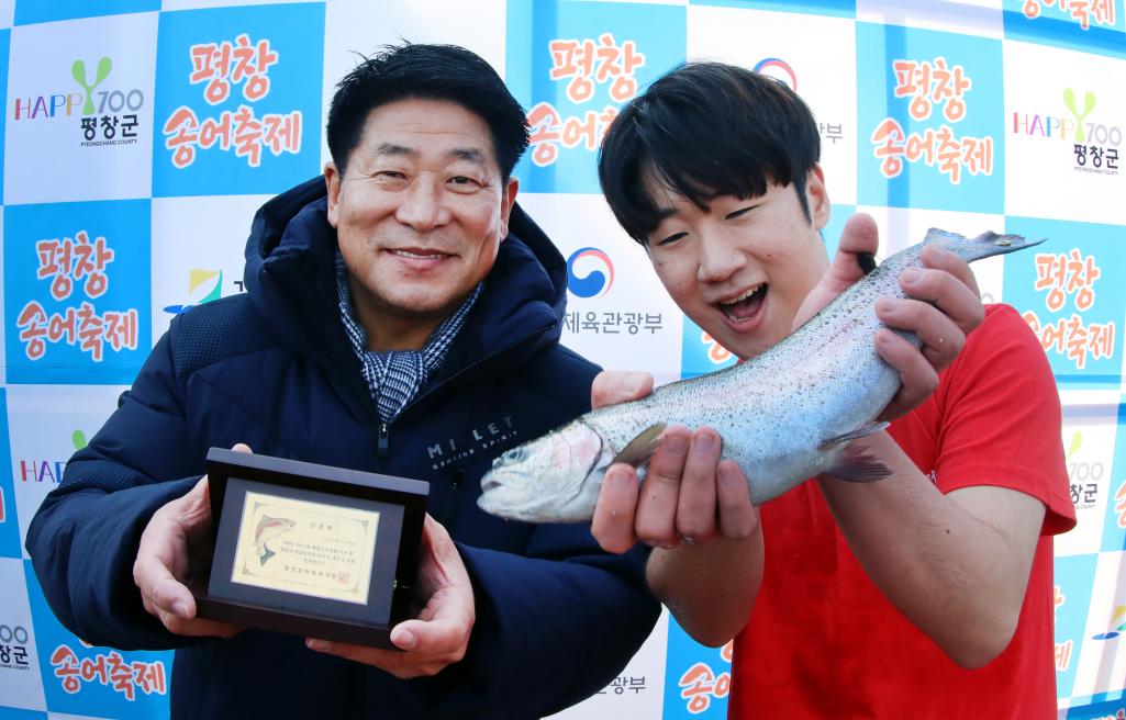 平昌鱒魚節(평창송어축제)