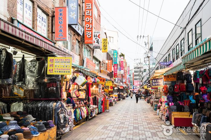 Gukje Market (국제시장)