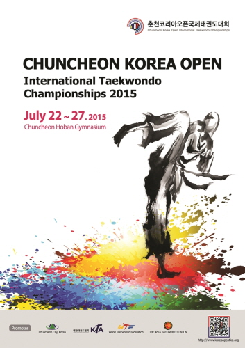 Chuncheon Internatio...