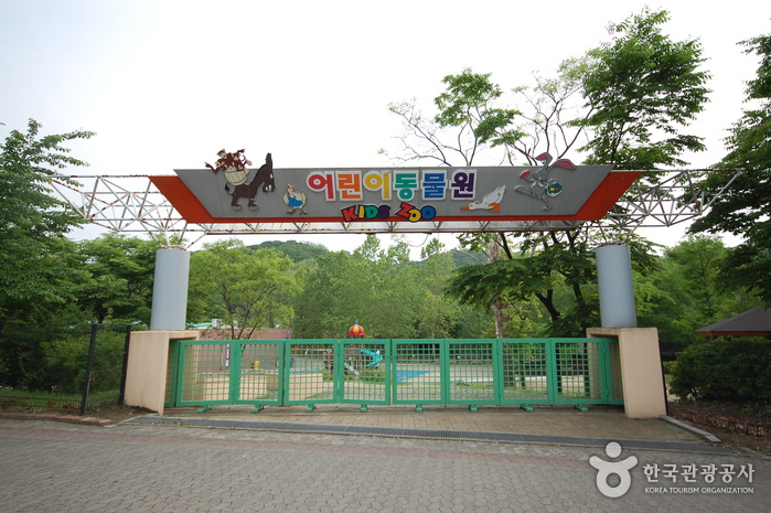 Seoul Grand Park (-)