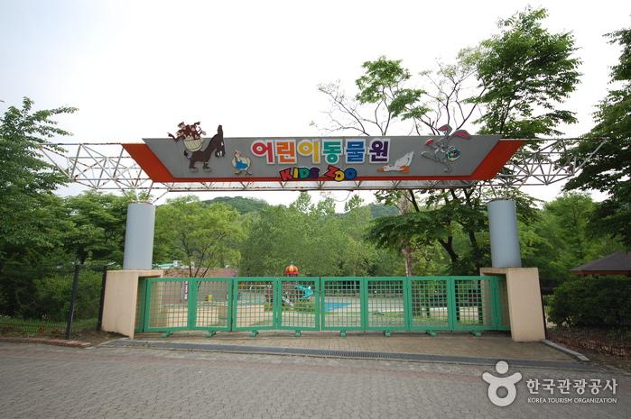Seoul Zoo in Seoul G...
