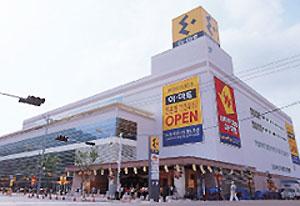 E-mart - Munhyeon Branch (이마트-문현점)