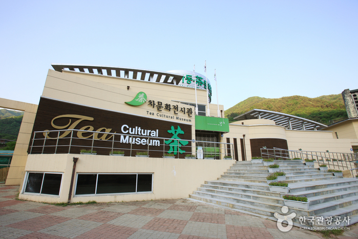 Hadong Tea Culture Center (하동 차문화센터)