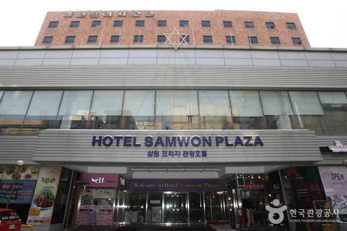 Hotel Samwon Plaza (삼원프라자호텔)