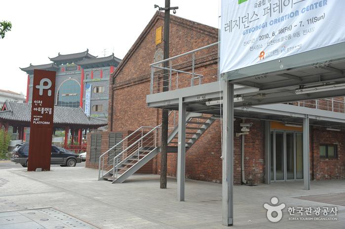 Incheon Art Platform (인천아트플랫폼)