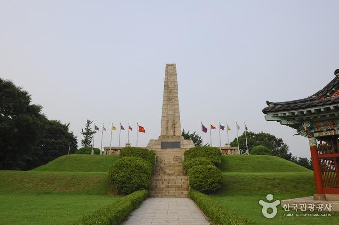 Festung Haengjusanseong (행주산성)
