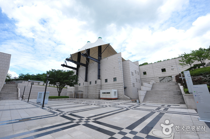 Sori Arts Center of Jeollabuk-do ()