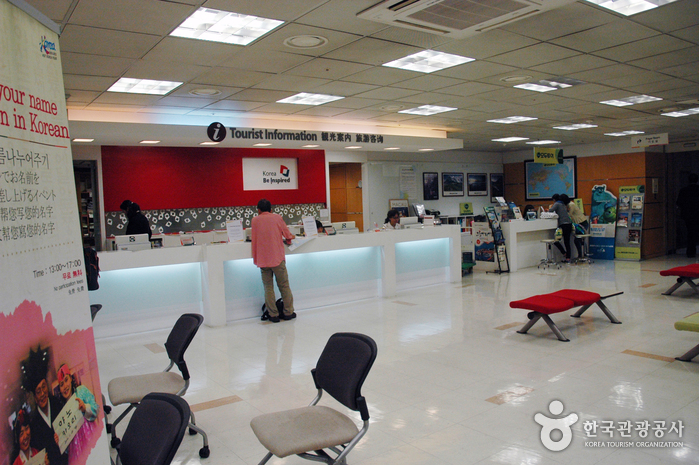 Tourist Information Center (TIC) of Korea Tourism Organization (KTO) Seoul Office (한국관광공사 관광안내전시관)