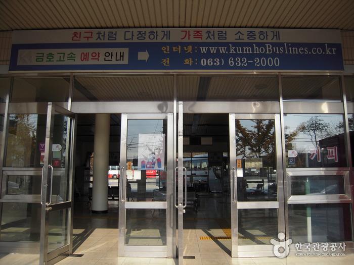 Namwon Express Bus Terminal (남원고속버스터미널)