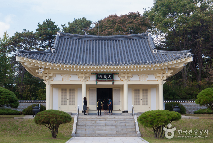 Chunguisa Shrine (Historic Site Related to Yun Bong-Gil, Yesan) (충의사 (예산 윤봉길 의사 유적))